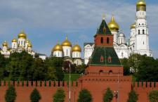 Москва станет местом проведения VIII Всемирного Конгресса Семей