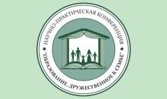 Геда Н. А.: Семейное образование в России и в мире: цифры и факты